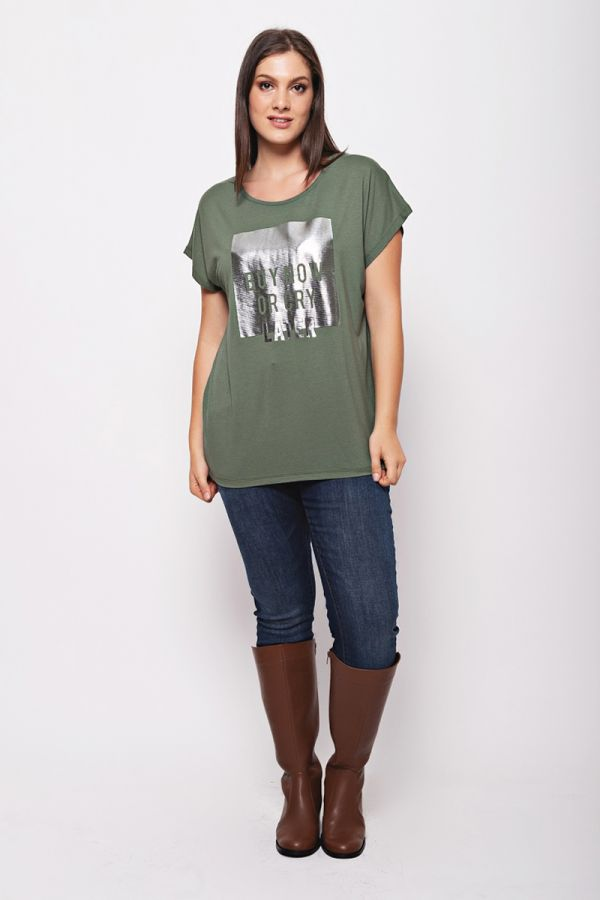 """T-shirt with """"Buy now or cry later"""" print in khaki colour"""